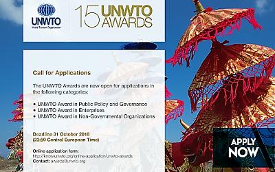 Convocatoria a Premios OMT en reconocimiento a innovación y sostenibilidad