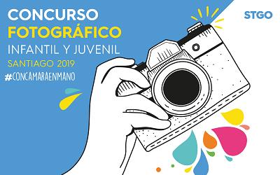 Parte Concurso Fotográfico Infantil y Juvenil 2019 #concamaraenmano